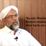 Unchanging Kerala Muslims in a Changing World