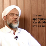 Is Muslim Kerala Global Shy?